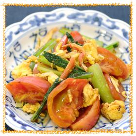 トマトと小松菜のかに玉炒め