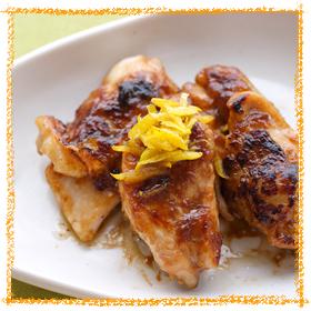 鶏肉の柚子風味焼き