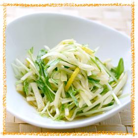 大根と水菜の柚子サラダ